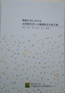 DSC_1644