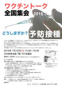 ちらし(PDF 553KB )