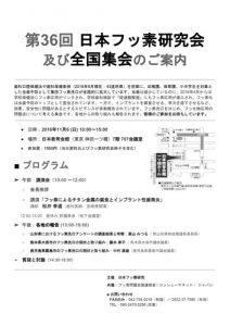 画像をクリックするとチラシ(PDF 360KB)が表示されます。