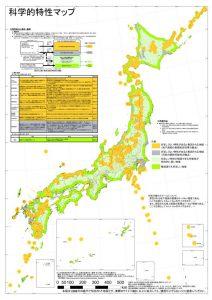 kagakutekitokuseimapのサムネイル